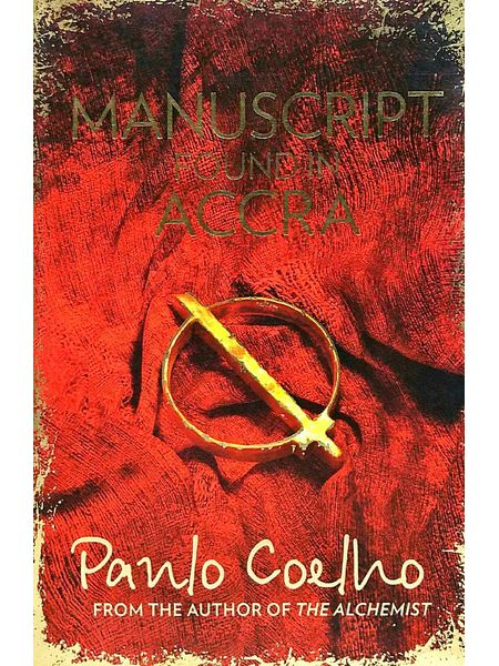 Manuscript Found In Accra By Paulo Coelho-(English)