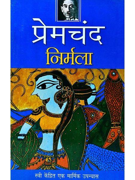 Nirmala By Premchand-(Hindi)