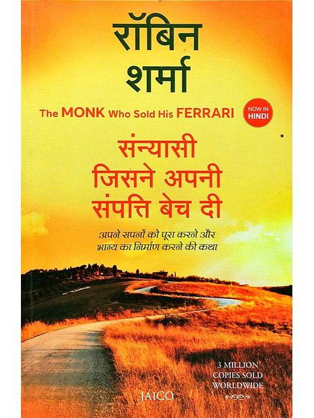 Sanyasi Jisne Apni Sampatti Bech Di By Robin Sharma-(Hindi)
