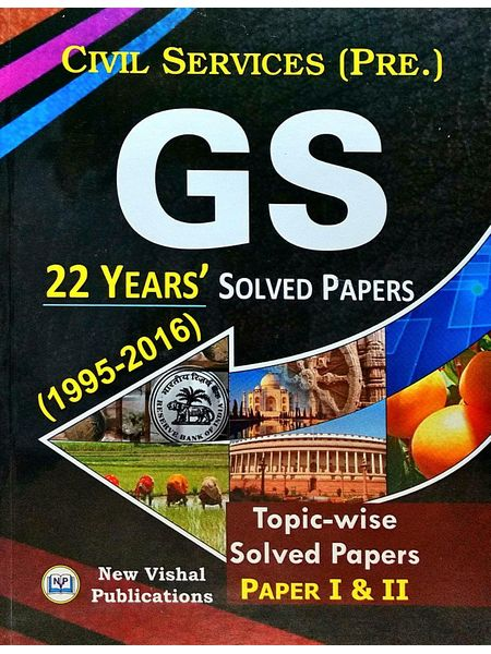 Ias General Studies Preliminary Topic Wise Solved Papers 1,2 By Editoral Board-(English)