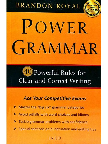 Power Grammar By Brandon Royal-(English)