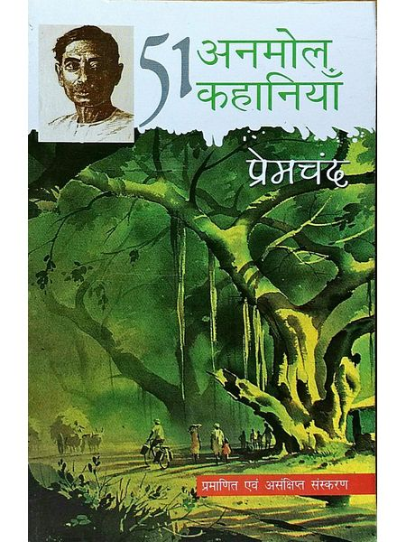 51 Anmol Kahaniyan By Premchand-(Hindi)