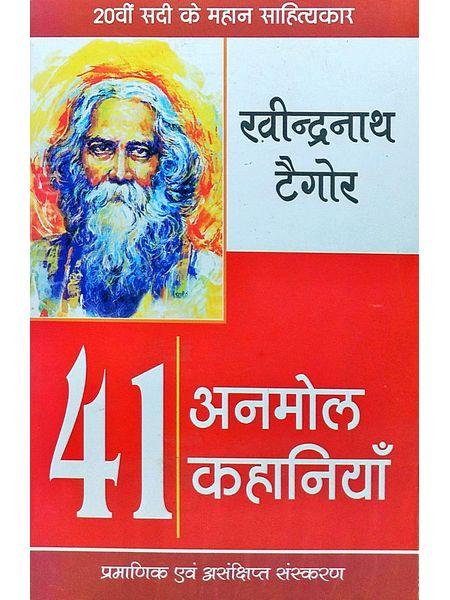 41 Anmol Kahaniyan By Ravindra Nath Tagore-(Hindi)