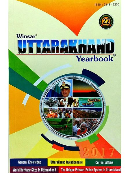 Winsar Uttarakhand Yearbook 2017 By H C Nainwal-(English)