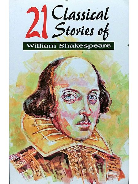 21 Classical Stories Of William Shakespeare By William Shakespeare-(English)