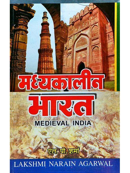 Madhyakalin Bharat By L P Sharma-(Hindi)
