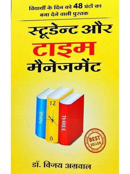 Student Aur Time Management By Dr Vijay Agrawal-(Hindi)