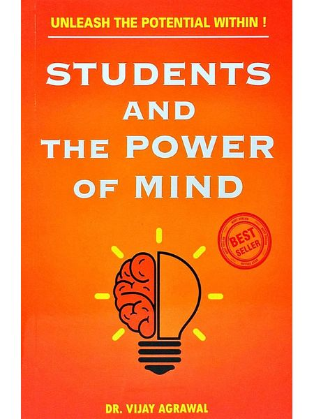 Students And The Power Of Mind By Dr Vijay Agarwal-(English)