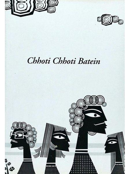 Chhoti Chhoti Batein By Source Publishers-(English)