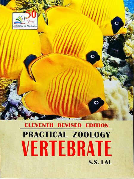 Practical Zoology Vertebrate By S S Lal-(English)
