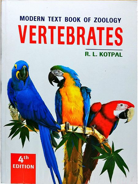 Modern Textbook Of Zoology Vertebrates By R L Kotpal-(English)