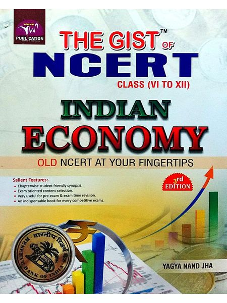 The Gist Of Ncert Indian Economy By Yagya Nand Jha-(English)