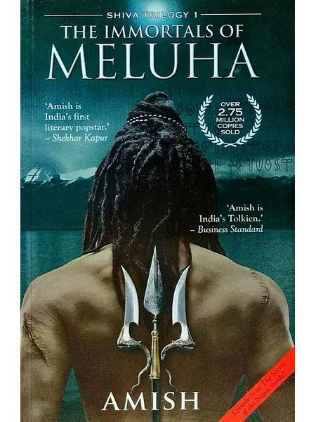 The Immortals Of Meluha By Amish-(English)