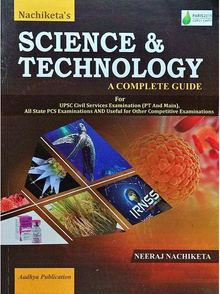 Nachiketa'S Science & Technology By Neeraj Nachiketa-(English)