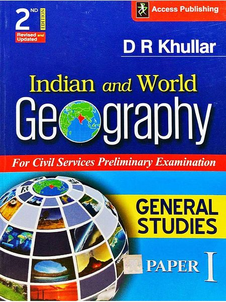 Indian And World Geography For Civil Services Preliminary Examination Paper 1 By D R Khullar-(English)