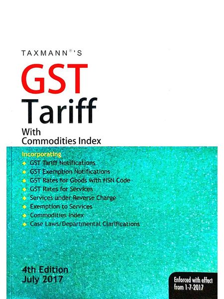 Gst Tariff With Commodities Index July 2017 By Editorial Team-(English)
