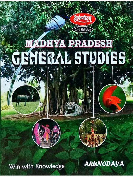 Madhya Pradesh General Studies By Virendra Singh, Sanchita Singh-(English)