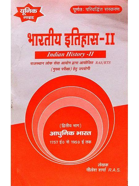 Bharatiya Itihas Part 2 By Nilesh Sharma-(Hindi)