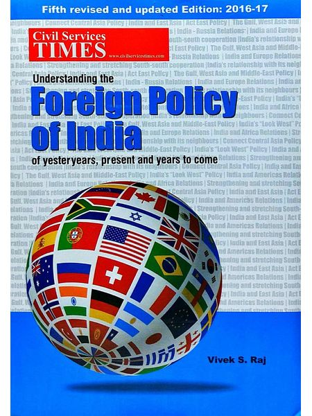 Understanding Foreign Policy Of India By Vivek S Raj-(English)