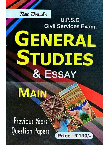 Upsc General Studies & Easy Main Previous Years Question Papers By Editorial Board-(English)