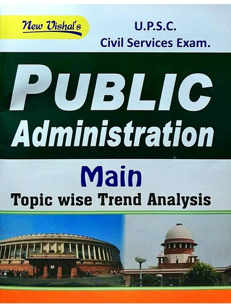 Upsc Public Administration Main Topic Wise Trend Analysis By Editorial Board-(English)