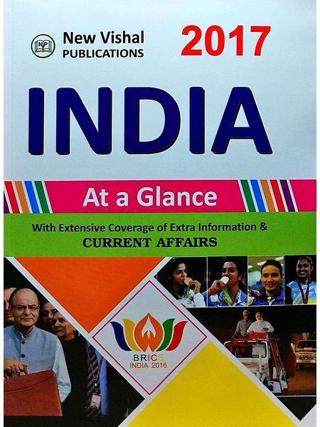 India At A Glance Current Affairs 2017 By Editorial Board-(English)
