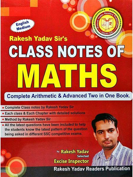 Class Notes Of Maths By Rakesh Yadav-(English)