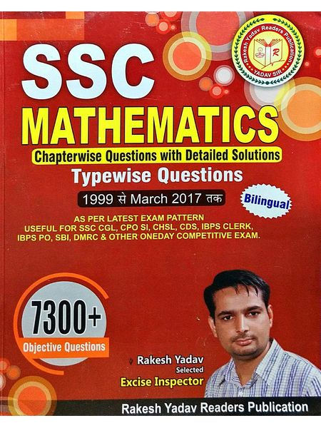 Ssc Mathematics 7300+ Objective Questions By Rakesh Yadav-(Bilingual)