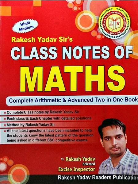 Class Notes Of Maths By Rakesh Yadav-(Hindi)