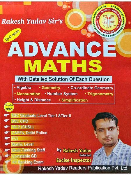 Advance Maths By Rakesh Yadav-(Hindi)