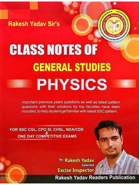 Class Notes Of General Studies Physics By Rakesh Yadav-(English)