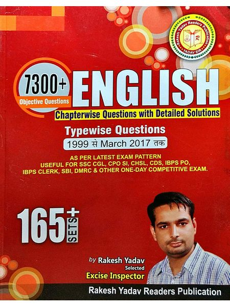 English 7300+ Objective Questions By Rakesh Yadav-(English)