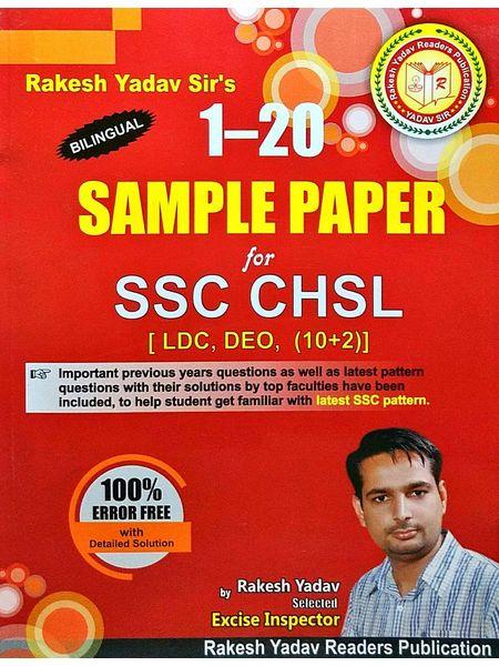 Sample Paper 1-20 For Ssc, Chsl By Rakesh Yadav-(Bilingual)