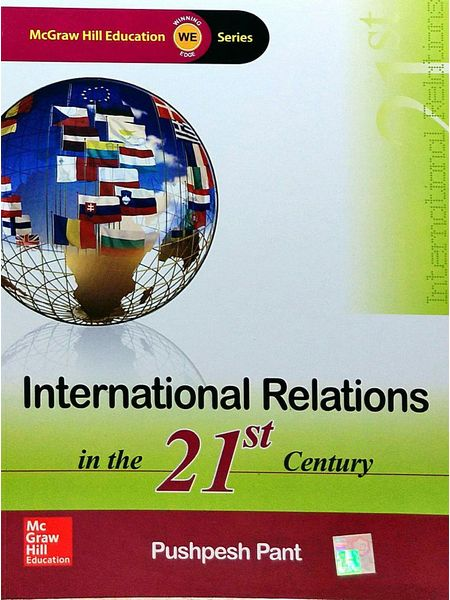 International Relations In The 21St Centuary By Pushpesh Pant-(English)
