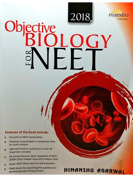 Objective Biology For Neet 2018 By Himanshu Agarwal-(English)