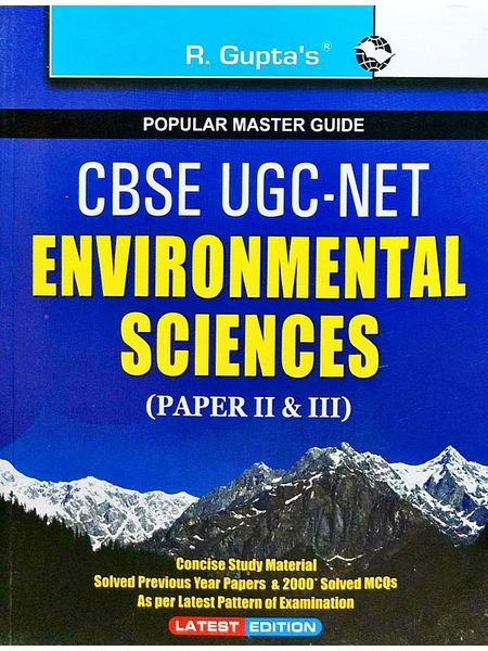 Cbse-Ugc-Net Environmental Science Paper 2,3 Popular Master Guide By B B Singh-(English)