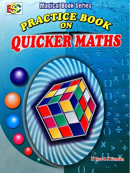 Practice Book On Quicker Maths By M Tyra , K Kundan-(English)