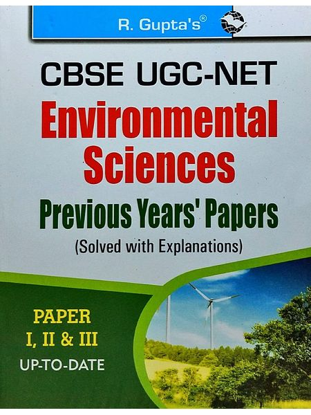 Ugc-Net Environmental Sciences Paper 1,2,3 Previous Papers Solved By Rph Editorial Board-(English)