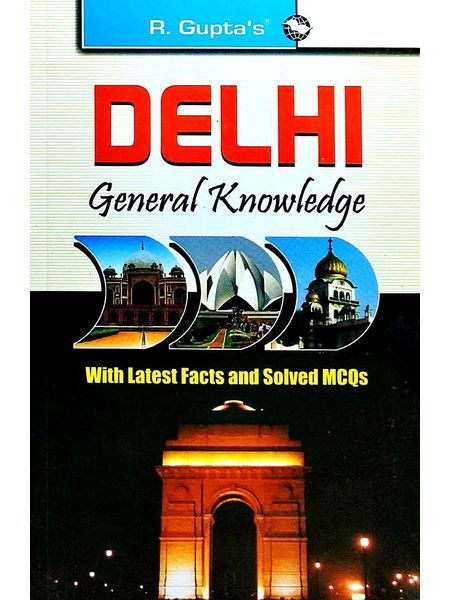 Delhi General Knowledge By Rph Editorial Board-(English)
