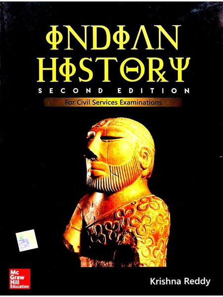 Indian History By Krishna K Reddy-(English)