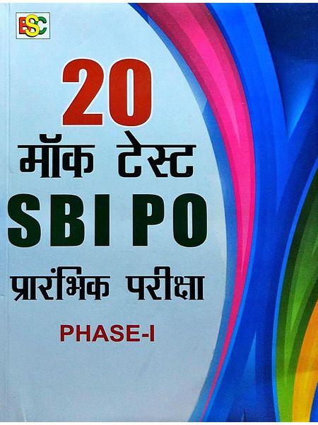 20 Mock Test Sbi Po Prarambhik Pariksha Phase 1 By K Kundan-(Hindi)
