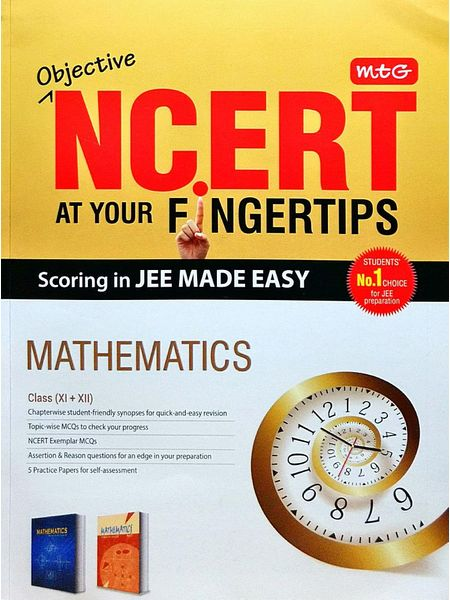 Objective Ncert At Your Fingertips Mathematics By Mtg Editorial Board-(English)