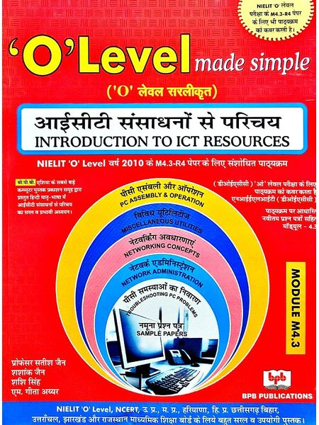Introduction To Ict Resources 'O' Level Made Simple By Prof. Satish Jain-(Hindi)