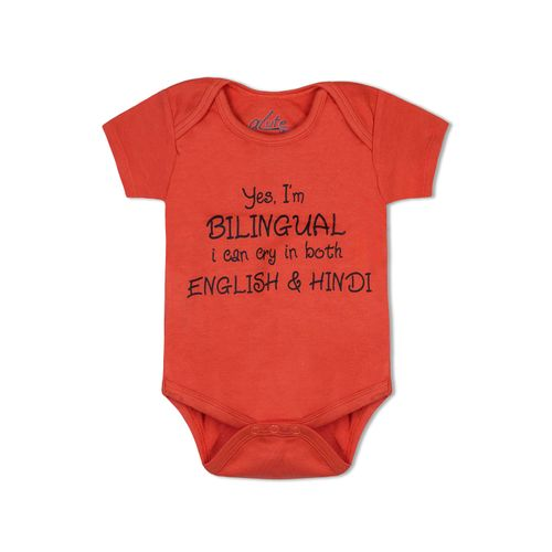 I cry in both Hindi and English  - Organic cotton romper