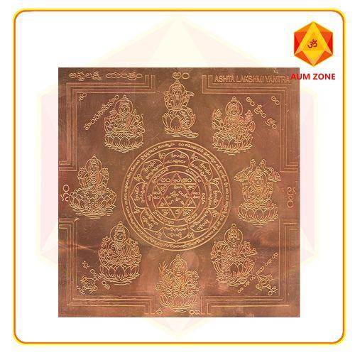 Ashtha Lakshmi Yantra 5 X 5