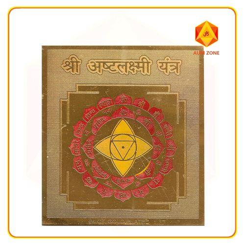 Sri Ashtha Lakshmi Yantra