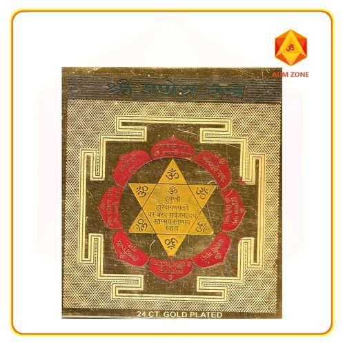 Sri Ganesh Yantra