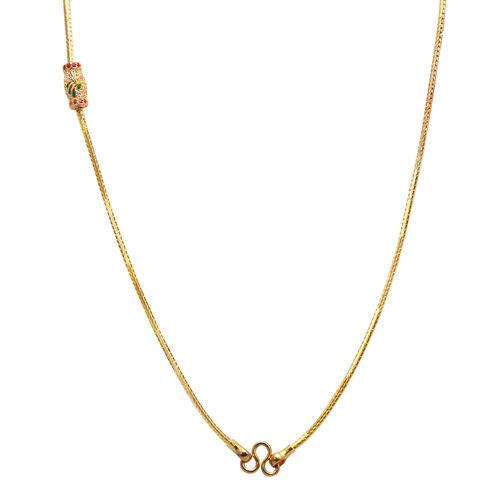 Mogapu chain