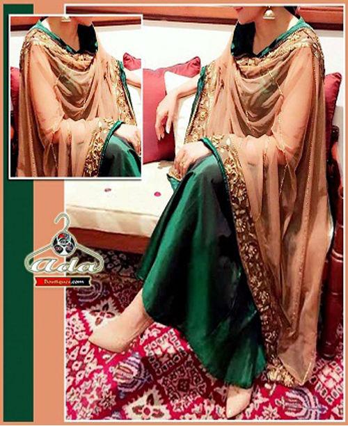Stylish Green Dress