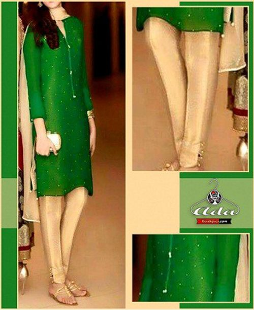 Stylish Green/Golden Dress